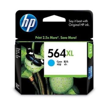 HP CB323WA NO.564XL 原廠藍色墨水匣