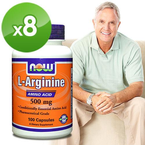 NOW 健而婷─ 一氧化氮-精胺酸膠囊食品 (100顆/瓶)八瓶組