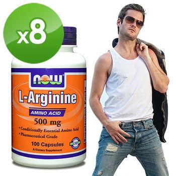 NOW健而婷-活力勁-精胺酸膠囊食品(100顆/瓶)八瓶組