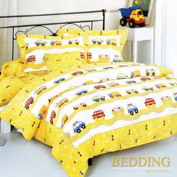 【BEDDING】汽車家族  純棉 雙人加大四件式床包被套組