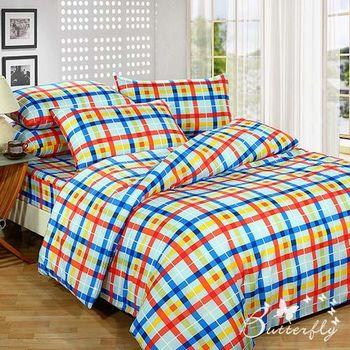 BUTTERFLY  雙人加大枕套床包三件組-格子節奏-紅