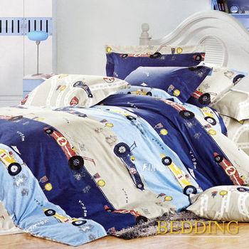 【BEDDING】瘋狂賽車 純棉 雙人四件式床包被套組