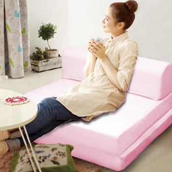 【KOTAS】日式竹炭多功能休閒沙發床(4款超人氣顏色)
