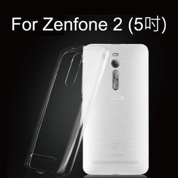 Asus 華碩 Zenfone2 (5吋) 透明保護殼