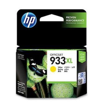 HP CN056AA NO.933XL 原廠黃色高容量墨水匣