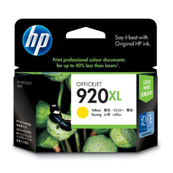 HP CD974AA No.920XL 原廠黃色墨水匣