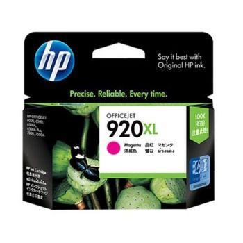 HP CD973AA No.920XL 原廠洋紅色墨水匣