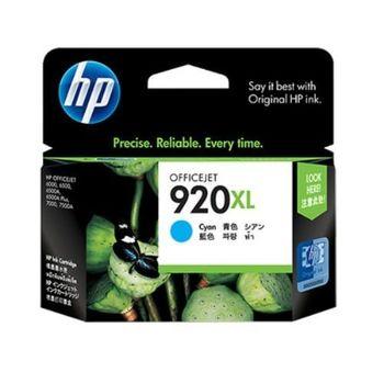 HP CD972AA No.920XL 原廠藍色墨水匣