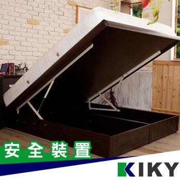KIKY 安心亞斯掀床底單人加大3.5尺(胡桃/白橡/純白)六分版