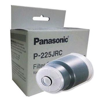 【Panasonic 國際牌】淨水器濾心P-225JRC