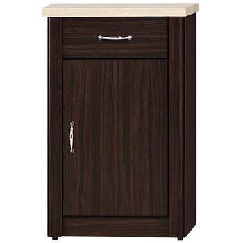 【時尚屋】[G15]艾力森胡桃色1.5尺餐櫃279-3