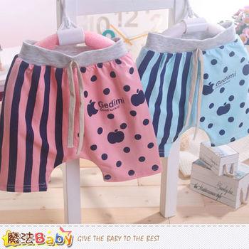 魔法Baby~兒童夏季休閒短褲(粉.藍)~k41194