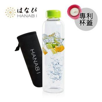 超值4入組-專利易潔彩蓋玻璃隨手瓶550ML-(贈杯套)