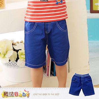 魔法BABY~男童短褲~牛仔藍短褲~男童裝~k41187