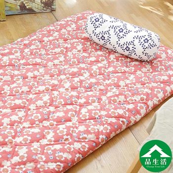 【品生活】小太陽日式鋪棉三折床墊_單人3X6尺