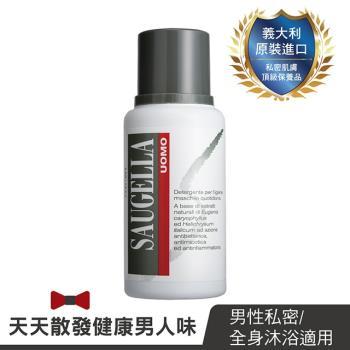 【SAUGELLA賽吉兒】男性專用沐浴拿鐵(200ml)