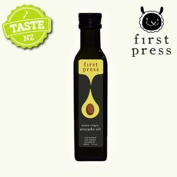 【壽滿趣】紐西蘭冷壓初榨酪梨油(單瓶)