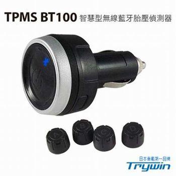 Trywin TPMS BT100 智慧型無線藍芽胎壓胎溫監測器