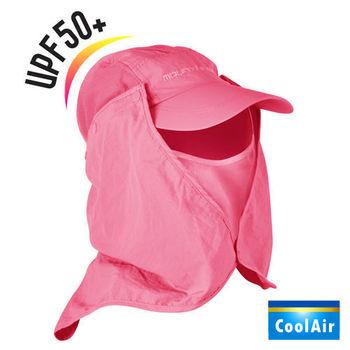 【CoolAir】輕量感防曬抗UV可拆式護頸遮陽帽(桃紅)