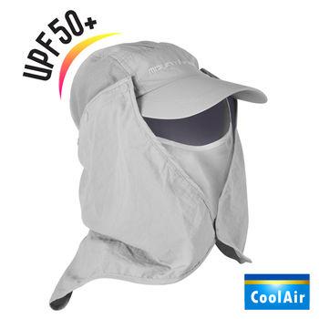 【CoolAir】輕量感防曬抗UV可拆式護頸遮陽帽(淺灰)