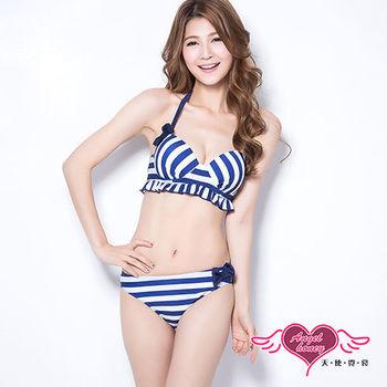 天使霓裳 俏麗海軍 二件式比基尼泳衣(白藍M~XL)-JH0406