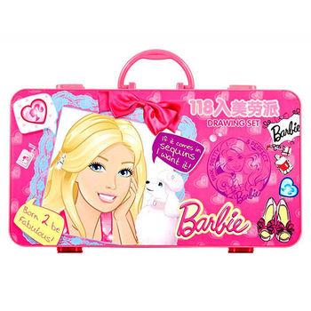 芭比Barbie 118入美勞派