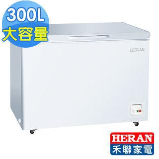 【HERAN禾聯】300L臥式冷藏/冷凍櫃(HFZ-3011)