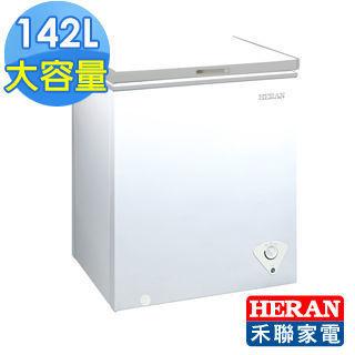 【HERAN禾聯】142L臥式冷藏/冷凍櫃(HFZ-1511)