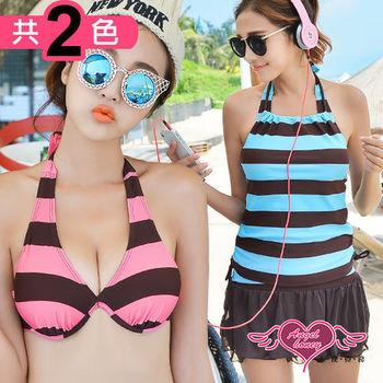 天使霓裳 自信休閒 四件式加大尺碼鋼圈連身泳衣(共2色)-SA61