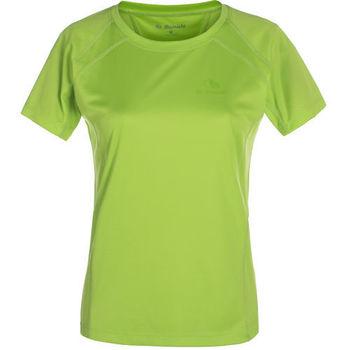 【聖伯納 St.Bonalt】女款-涼感機能運動T恤-芽綠(61181)