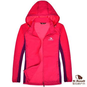 【聖伯納 St.Bonalt】女-超輕薄抗UV防曬風衣-玫紅(4068)