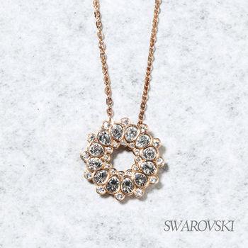 VIP回饋 -【SWAROVSKI】施華洛世奇 Asset 項鍊