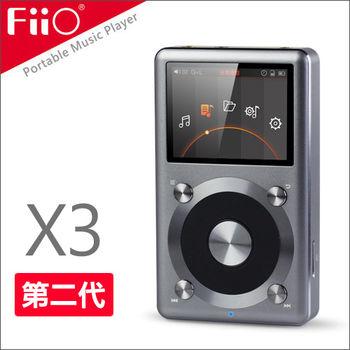 FiiO X3第二代 專業隨身無損音樂播放器