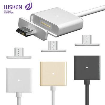 WSKEN鋁合金 磁吸充電線 Micro USB接頭  磁吸線 磁力充電線 傳輸線