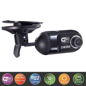 Q3 1080P廣角無線監控行車紀錄器