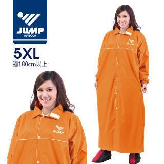 【JUMP】優雅前開連身休閒風雨衣(5XL)