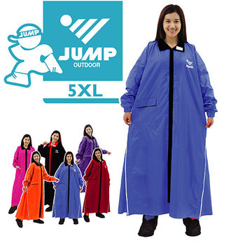 【JUMP】挺俏『側開』前開連身休閒風雨衣(5XL)
