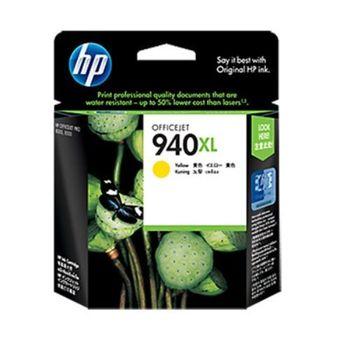 HP  NO.940XL 原廠高容量墨水匣