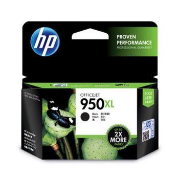 HP CN045AA NO.950XL 原廠黑色高容量墨水匣
