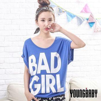 【YOUNGBABY】 MIT 印字BAD GIRL反折袖羅紋T.共3色