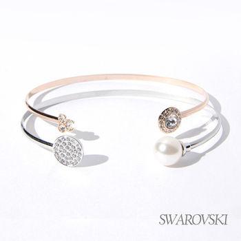 VIP回饋 -【SWAROVSKI】施華洛世奇 Cute Bangle 雙手環組