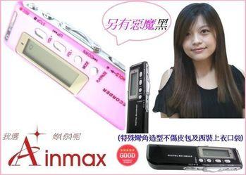【Ainmax 艾買氏】粉紅佳人 ICE80錄音棒(8GB)