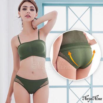 【Naya Nina】性感小V!無縫透氣洞洞低腰內褲S-XL(軍綠)