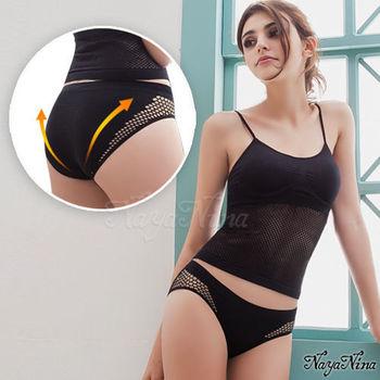 【Naya Nina】性感小V!無縫透氣洞洞低腰內褲S-XL(黑)