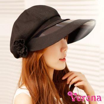 【Verona】日本抗UV時尚防紫外線遮陽帽