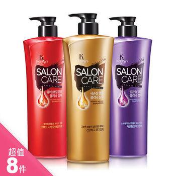 KERASYS可瑞絲 頂級沙龍級安瓶洗髮超值8件組(600mlx8)