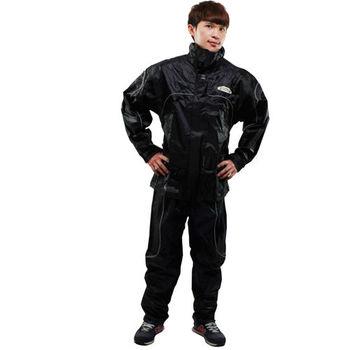 天龍牌 新重裝上陣F1機車型風雨衣( 黑色)+通用鞋套
