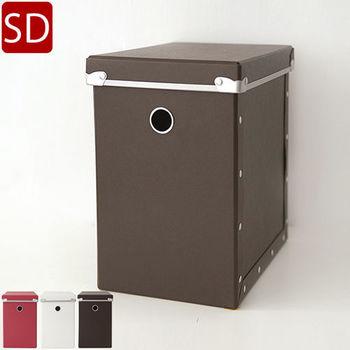 《舒適屋》日系附蓋硬式收納盒/置物箱/整理箱-SD(3色可選)