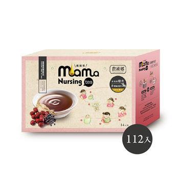 【農純鄉】Mamatea 媽媽茶 超值組(100公克x112入/雙月份)