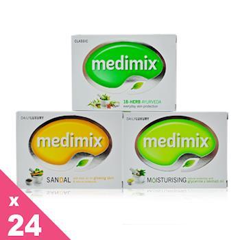 Medimix 印度皇室藥草浴美肌皂24入優惠組